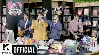 Video [MV] N.Flying(엔플라잉) _ So pretty(예쁘다 예뻐) (Luvpub(연애포차) OST Part.4) MP3, 3GP, MP4, WEBM, AVI, FLV Juli 2018