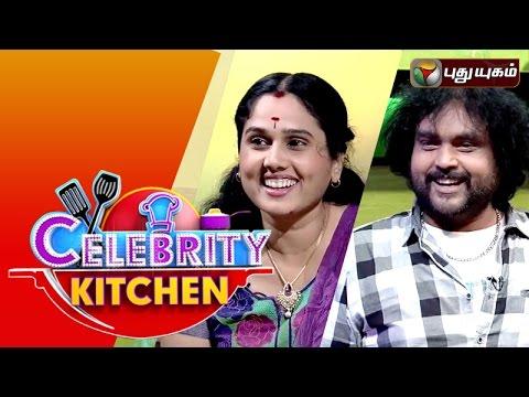 Actors Ravi & Seetha in Celebrity Kitchen | 21/02/2016 | Puthuyugam TV
