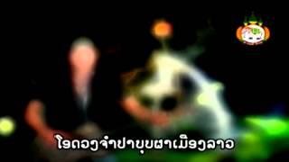 Video Jumpa Muang Lao -  Pharng Singthaisong (Lao Classic Song) MP3, 3GP, MP4, WEBM, AVI, FLV Agustus 2018