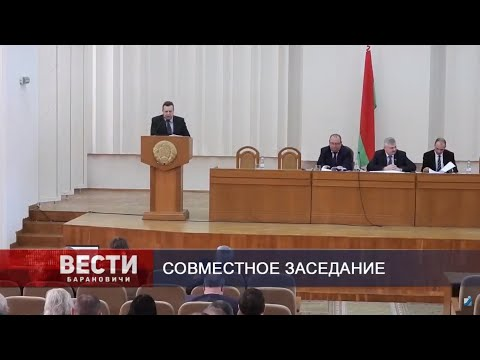 Вести Барановичи 01 апреля 2020.