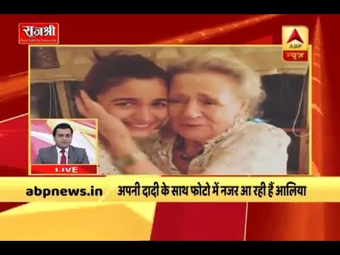 Alia Bhatt's picture goes viral online, got more than 1 lakh views