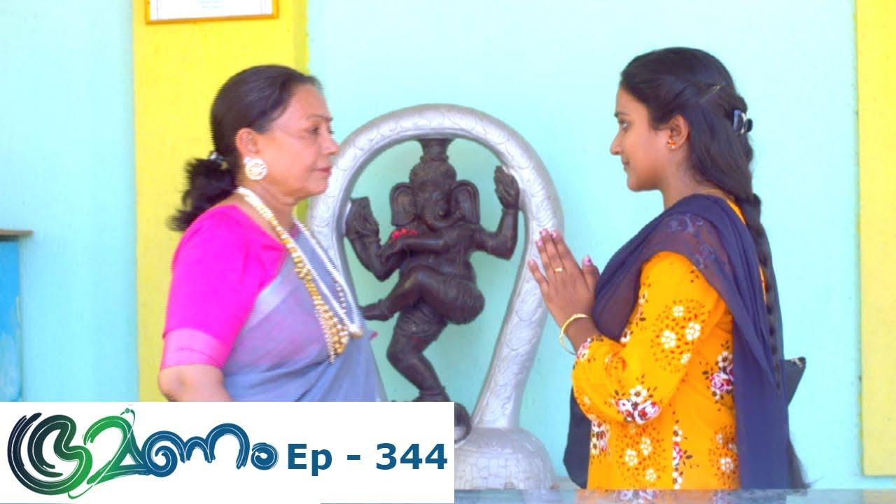 Bhramanam June 14,2016 Epi 347 TV Serial