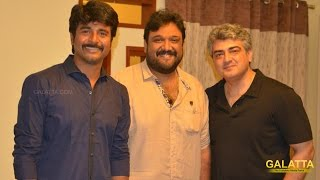 Sivakarthikeyan Meets Ajith! Kollywood News 08/10/2015 Tamil Cinema Online
