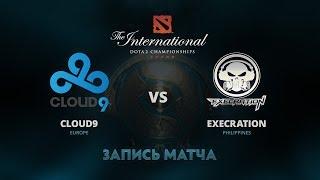 Cloud9 против Execration, Первая игра, Групповой этап The International 7