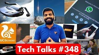 Video Tech Talks #348 - UC Browser Ban, Apple Anti Spam, Whatsapp Error, Infinix Zero 5, SpaceX Zuma MP3, 3GP, MP4, WEBM, AVI, FLV November 2017