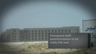 Duqm Oman  City pictures : Duqm Economic Zone