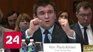Украинская делегация в США попыталась сдать журналистов ВГТРК полиции
