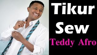 Teddy Afro New - Chewatash | ጨዋታሽ | (Tikur Sew Album) -YouTube