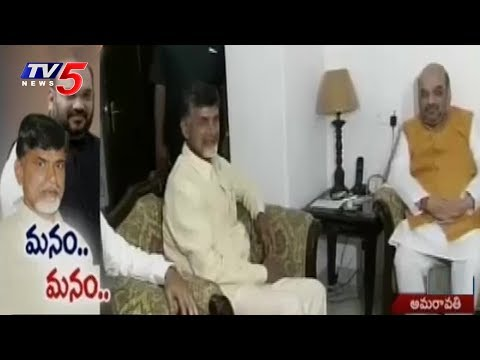 AP CM Chandrababu meet BJP Leader Amit Shah,Invites for Lunch in Vijayawada
