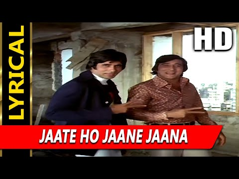 Jaate Ho Jaane Jaana With Lyrics | Asha Bhosle, Amit Kumar | Parvarish | Amitabh Bachchan, Vinod