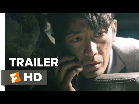 The Tunnel Teaser Trailer #1 (2017) | Movieclips Indie