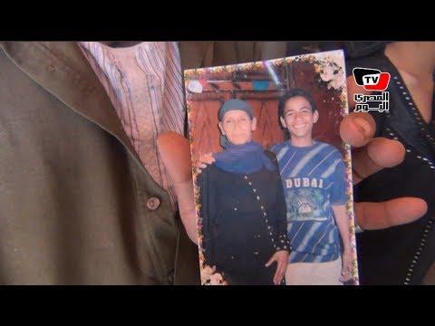 والدة ضحية اشتباكات «الوراق» تروي تفاصيل مقتله
