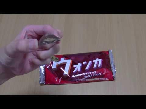 ウォンカチョコレートの咀嚼音