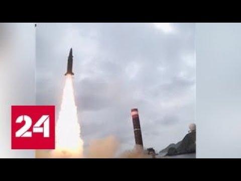 Экстренное заседание Совбеза ООН: какой будет реакция на новый ракетный пуск КНДР