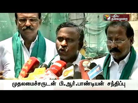 Live-Farmer-PR-Pandiyan-talks-after-meeting-with-Jayalalithaa