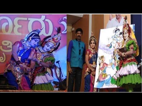 Video Radha Vilasa-Yakshagana Nruthya Kuncha Vaibhava-Patla Kannadikatte Varsha & Disha Shetty - 50 Min! download in MP3, 3GP, MP4, WEBM, AVI, FLV January 2017