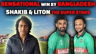 Sensational Win by Bangladesh | Shakib, Liton the super stars