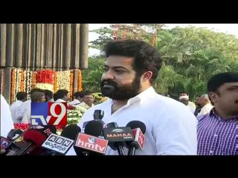 Family & TDP leaders pays tribute to NTR on his death anniversary - TV9 (видео)