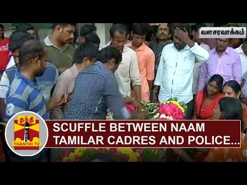 Scuffle-between-Naam-Tamilar-Cadres-and-Police-at-Chennai-Thanthi-TV