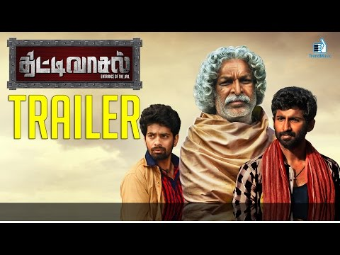 Thittivasal Official Trailer | New Tamil Movie | Nassar, Mahendran, Kinni Vinodh | Trend Music