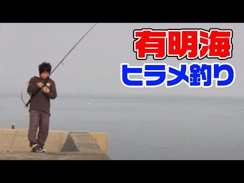 有明海で平目釣り♪第13回シティーコムTV 2012年1月.mp4