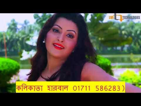 Bhalobasha Hoye Gele   Pori Moni   Baby Naznin   Nogor Mastan Bengali Movie 2016 1