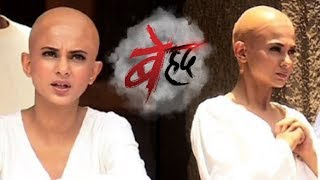 Check out Jennifer Winget AKA Maya's bald avatar for her serial Beyhadh.Subscribe To Telly Firki:►http://goo.gl/NnCnn4
