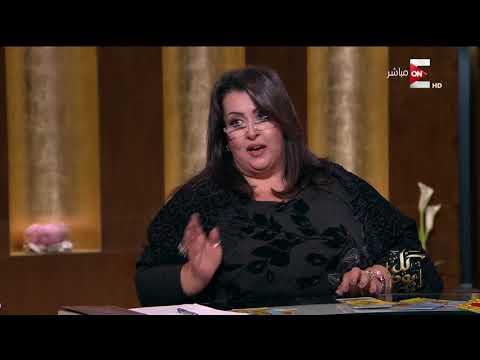 """تعرف على توقعات """"التارو"""" لمحمد صلاح في 2018"""