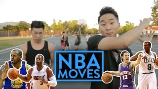 NBA SIGNATURE MOVES 3 | Fung Bros