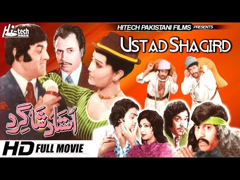 Video USTAD SHAGIRD (FULL MOVIE) - MUNAWAR ZARIF & ILYAS KASHMIRI - OFFICIAL PAKISTANI MOVIE download in MP3, 3GP, MP4, WEBM, AVI, FLV January 2017