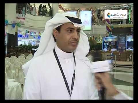 كلمة الاستاذ شالح القحطاني رئيس قسم الفعاليات بالغرفة التجارية بالرياض لعين الرياض