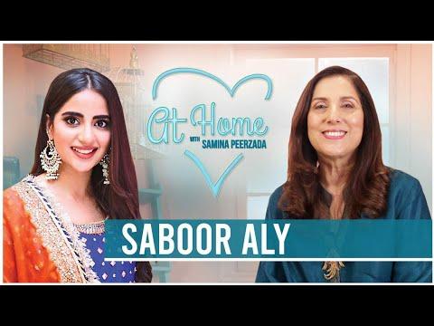 Saboor Aly | Hidden Talents | Missing Sajjal & Ahad | #RewindatHome with Samina Peerzada