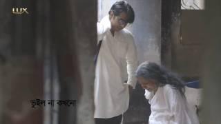 Aynabaji Original Series 2017Lyric Video : Moner Moddhey Jotone Rakhi MaDrama: March Mash e Shooting