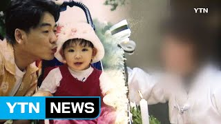 "Video ""김광석, 아내 남자관계로 이혼 통보...다음 날 사망"" / YTN MP3, 3GP, MP4, WEBM, AVI, FLV Oktober 2017"