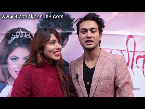 Prem Geet || Mazzako Guff || Poooja Sharma & Pradip Khadka || पुजा र प्रदिप || Mazzako TV