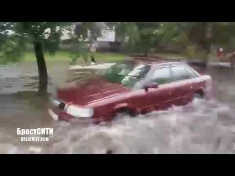 Брест после дождя. Бульвар тоже поплыл (12.07.2018) - DomaVideo.Ru