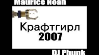 Electro House: Maurice Noah - Kraftgirl (Definitive remix)