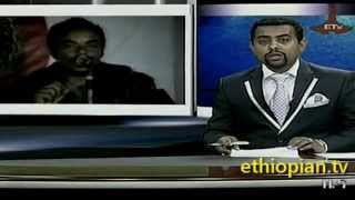 Ethiopian News In Amharic - Friday, January 18, 2013