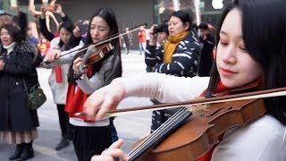 Video 陕西西安:我爱你中国 (交响乐)「快闪」 MP3, 3GP, MP4, WEBM, AVI, FLV Agustus 2019