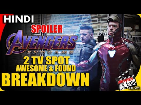 Avengers Endgame : 2 Tv Spot Awesome & Found Breakdown [explained In Hindi]