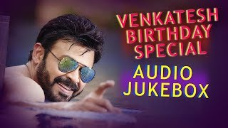 Venkatesh Super Hit Songs - Birthday Special - Telugu Songs