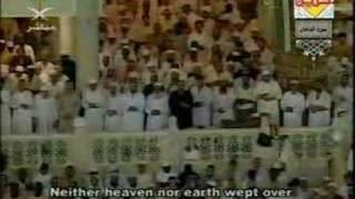 Surah Ad Dukhan- Sheikh Abdul Rahman Sudais