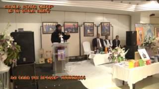 Nay Aba Samuel Welde Selama Menfesawy Friatom Memereqta- Launch On Spiritual Works VCD PART 2