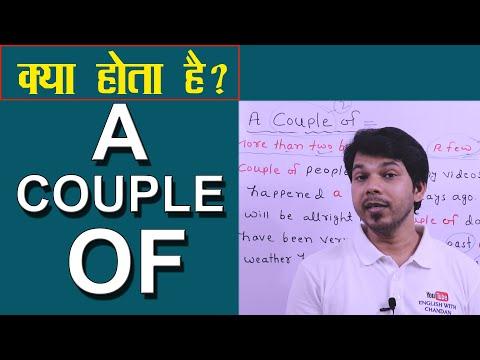 A COUPLE OF || #acoupleof ||