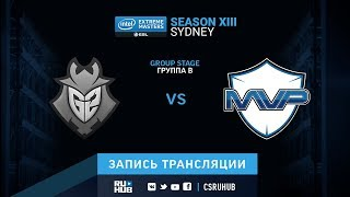 G2 vs MVP PK - IEM Sydney XIII - de_inferno [ceh9, Enkanis]