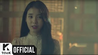 [MV] IU(아이유) _ SOGYEOKDONG(소격동) *English subtitles are now available. :D (Please click on 'CC' button or activate...