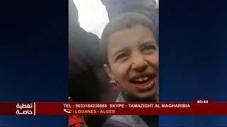 Le Peuple Algérien à la reconquête de sa liberté !