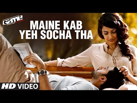 Maine yeh Kab Socha tha Game 2011 Hindi Movie