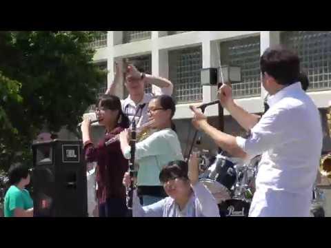 エル・クンバンチェロ 開進第二中学校吹奏楽部