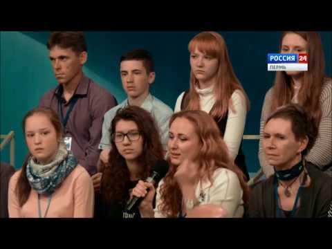 Взгляд на патриотизм. Ток-шоу на пермском ТВ